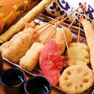 大衆酒場ゑびす 流川店のおすすめ料理1