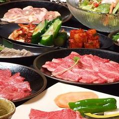 焼肉ダイニング カルビ庵 伊丹店のおすすめ料理1