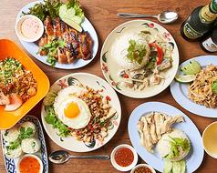 タイ料理&ワイン RUFUSの写真