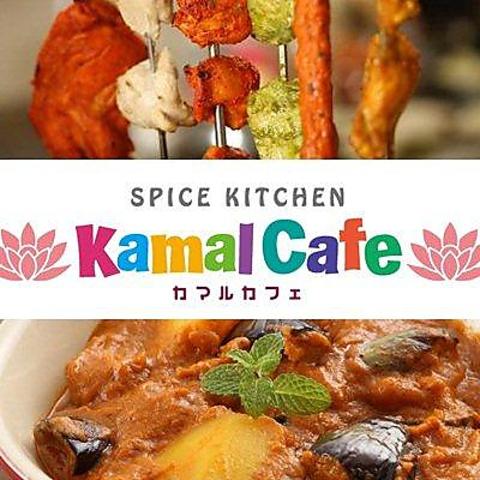 Kamalは日本語で『蓮』の意味★かわいい店内とおいしい料理で皆様をお出迎え♪