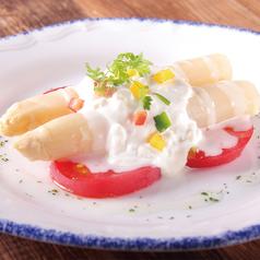スペイン産 ホワイトアスパラガスのサラダ