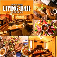 リビングバー LIVING BAR 新宿店の写真