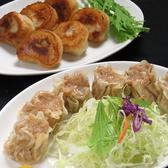 清広亭のおすすめ料理2