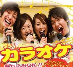 カラオケ ドヌオス 新横浜の写真