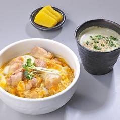 料理メニュー写真とろっとろっ鶏屋の親子丼