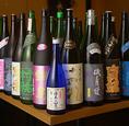 全国厳選和酒が「原価」で飲める店!日本酒をお好きな方はもちろん、日本酒ってちょっとという初心者の方にも是非!日本酒の概念をとっぱらいます!カクテルを選ぶかのように楽しめる!白ワインのような日本酒。季節を楽しむ日本酒。全てのお客様の『美味しい』の為に。4種類の味のマリアージュも当店ならでは!