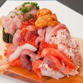 大庄水産 すすきの南4条店のおすすめ料理2