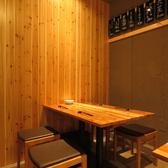 鉄板焼き豆腐と飛騨高山料理 ござるさ 岐阜駅前店の雰囲気2
