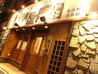 九州筑豊ラーメン 元祖麺屋原宿 名古屋金山店のおすすめポイント1