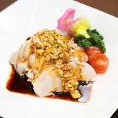 鼎's Din's by JIN DIN ROU 自由が丘店のおすすめ料理3