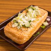 海鮮料理 居酒屋 直江津のおすすめ料理3