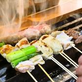 焼き鳥 しろきじ 東京横丁 六本木テラスのおすすめ料理2