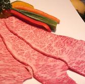 焼肉 紋次郎 市川店のおすすめ料理2