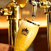 ライオンの生ビール!生ビール5種!