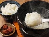 焼肉ユキジのおすすめ料理2