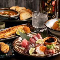 創菜旬味 よし彦のおすすめ料理1