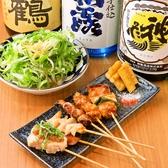 焼き鳥 しろきじ 東京横丁 六本木テラスのおすすめ料理3