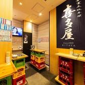 博多の大衆料理 喜水丸 KITTE博多店の雰囲気3