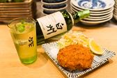 青山食堂のおすすめ料理2