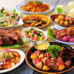 ルアウ アロハテーブル LUAU Aloha Table with Gala Banquet 名古屋栄店のおすすめ料理1