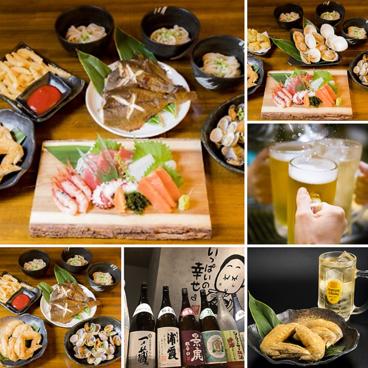 酒 海鮮 うどん izakaya 番長のおすすめ料理1