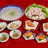 巣鴨 三浦屋のおすすめ料理3