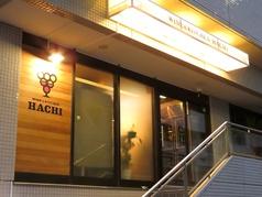ワイン&キッチン HACHI ハチ 元城町の外観1