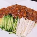 料理メニュー写真ジャージャー麺