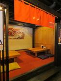 中国料理 青島飯店の雰囲気2