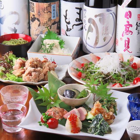 桜木町 和食