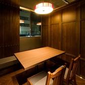 テーブル個室。3名様~4名様位に最適