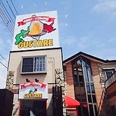 北海道 チーズダイニング グスターレの雰囲気2