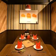 ◆デザイナーズ空間◆飲み会・合コン・記念日などにも◎