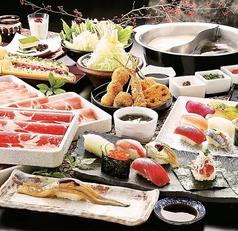 ゆず庵 広島長束店のおすすめ料理1