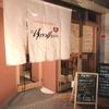 京Apollo 新町