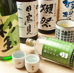 鮨 酒 肴 杉玉 武蔵境の特集写真