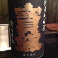 綺麗な味わいの中に凛とした深みのある米の旨味。これは間違いなく広島を代表する銘酒です!