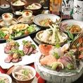 【昼宴会】お料理のみ4000円~お昼のご宴会承っております。顔合わせやお昼のご宴会などに。