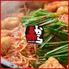 赤から 西梅田店のロゴ