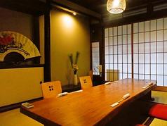 【全室個室】落ち着いた店内は全室ゆとりの個室です。大人の上質空間で美味しい料理とお酒をご堪能下さい!