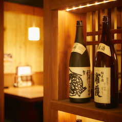 Dining 蔵之助 kuranosuke 豊橋店の特集写真