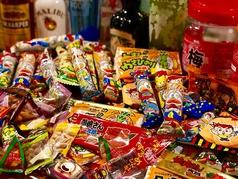 駄菓子食べ放題&飲み放題 遊びbar mAtchのおすすめ料理1