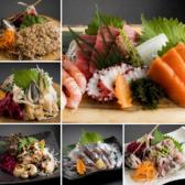 酒 海鮮 うどん izakaya 番長のおすすめ料理2