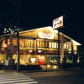 かごの屋 立川砂川九番店の詳細
