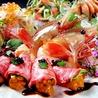北海道 九州 フードファクトリー シン FoodFactory SHINのおすすめポイント1