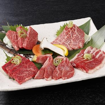 七輪房 川越店のおすすめ料理1