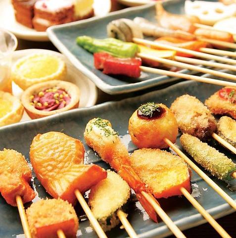 ≪◆串揚げビュッフェ≫種類豊富な食べ放題♪食べ放題1650円~