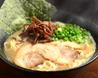 九州筑豊ラーメン 元祖麺屋原宿 名古屋金山店のおすすめポイント2