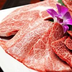 焼肉 叙々苑 燦々亭 東池袋店のおすすめ料理1