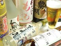 店内のドリンク全てOK!名物!奇跡の飲み放題2000円(抜)